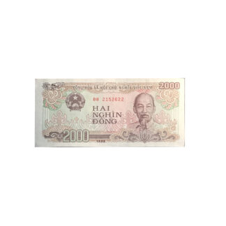 2,000 Dong Vietnamese Note Currency